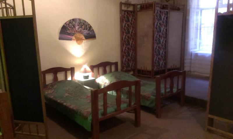 GUESTHOUSE - Hostel 48a