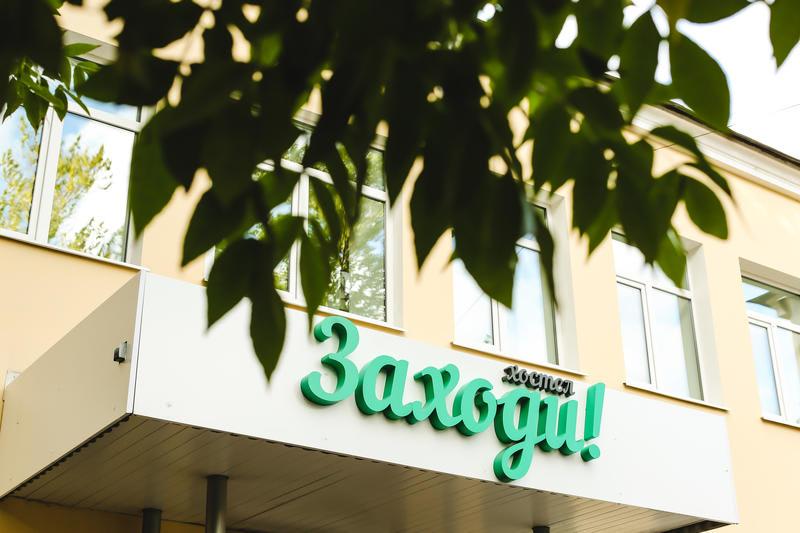 HOSTEL - Hostel Zaxodi na Paveletskoy