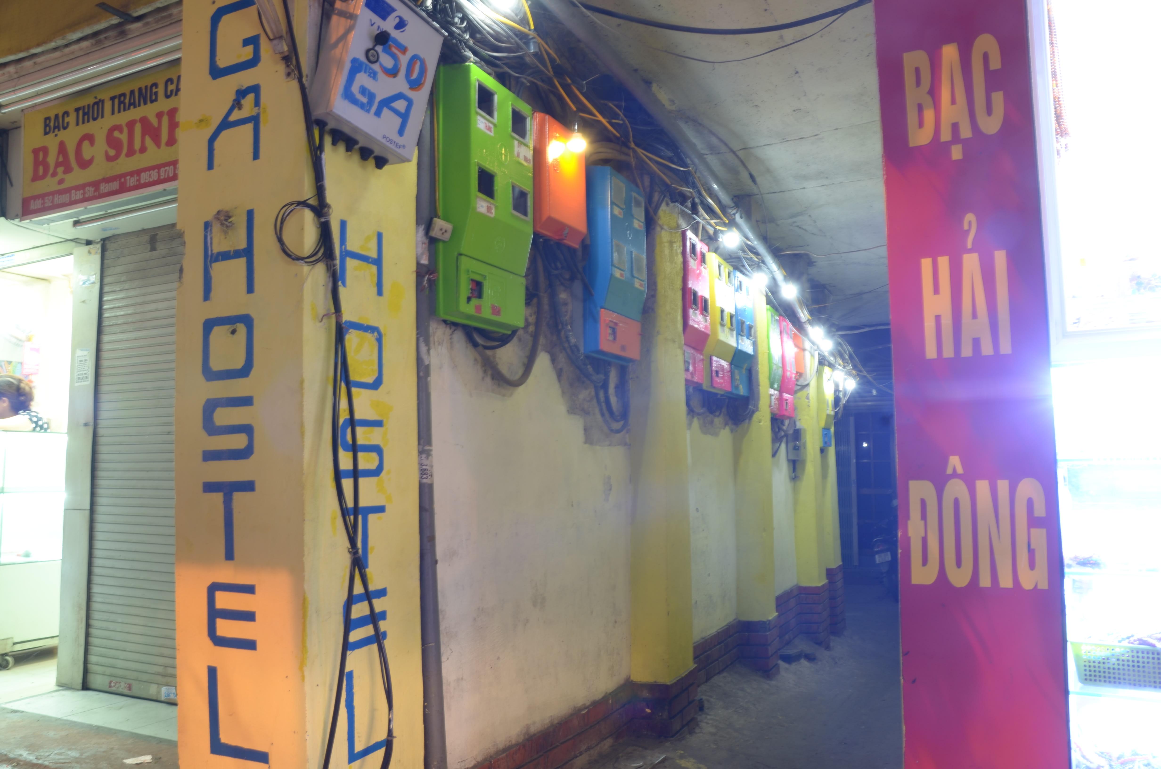 HOSTEL - Ga Hostel