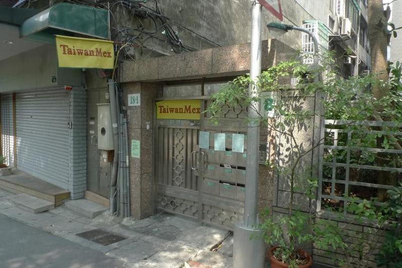 HOSTEL - Guest House TaiwanMex