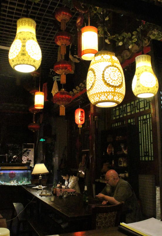 HOSTEL - Red Lantern House