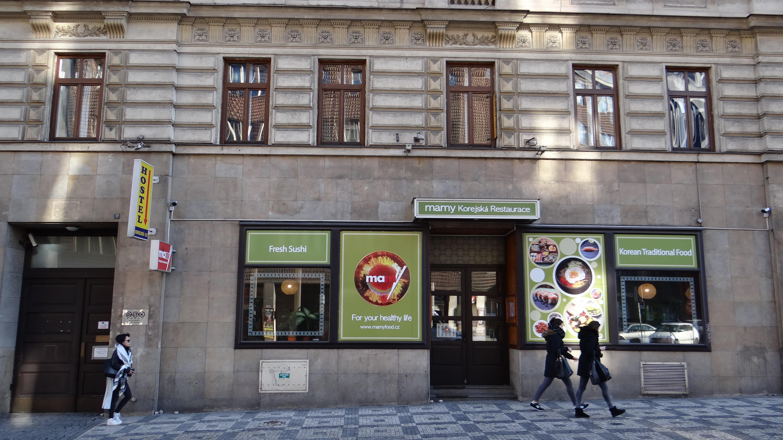 HOSTEL - Sokolska Youth Hostel