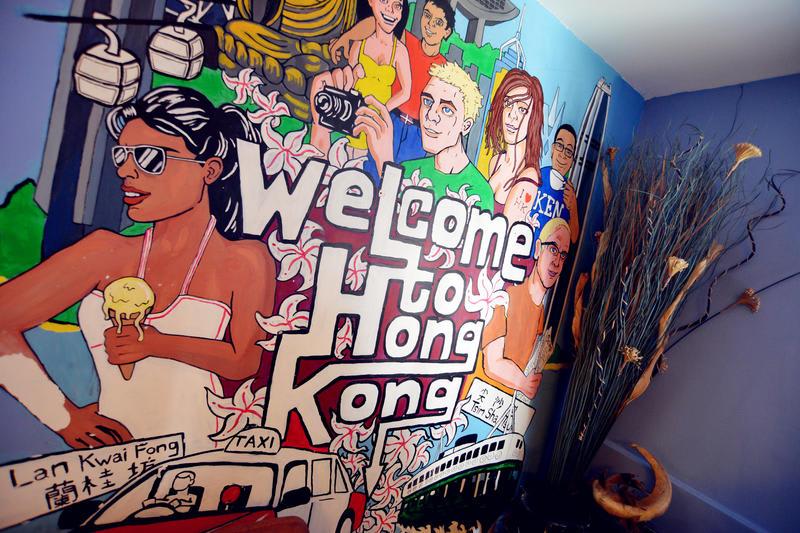 Wang Fat Hostel
