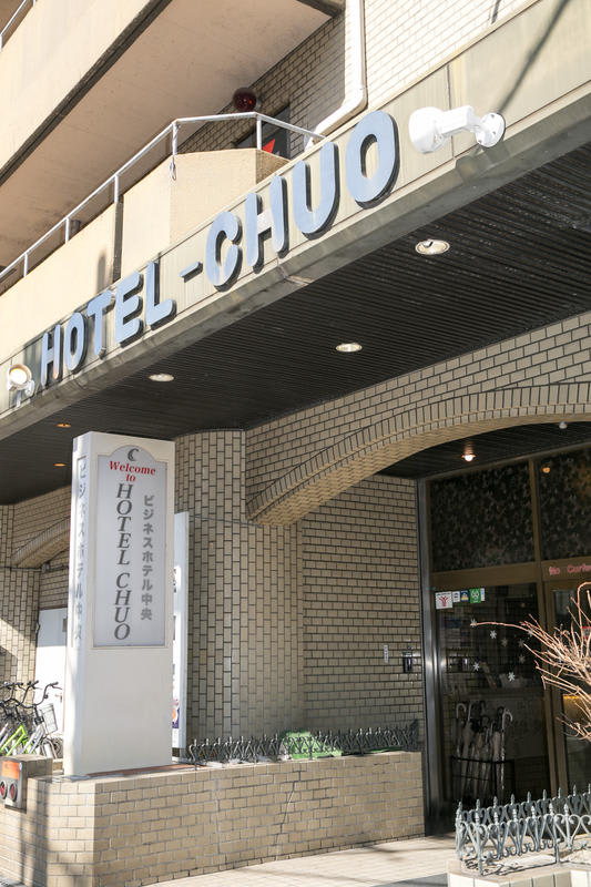 Hotel Chuo