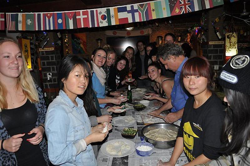 Beijing Leo Hostel