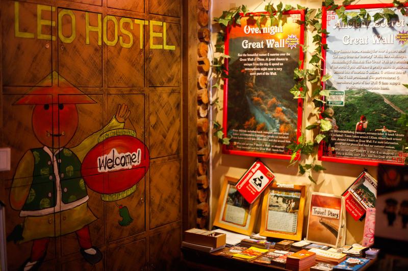 HOSTEL - Leo Hostel