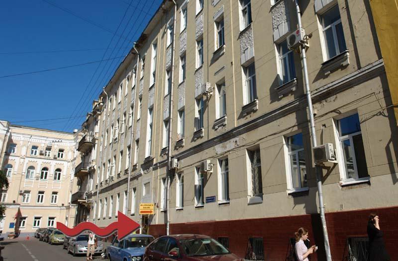 HOSTEL - Napoleon Hostel