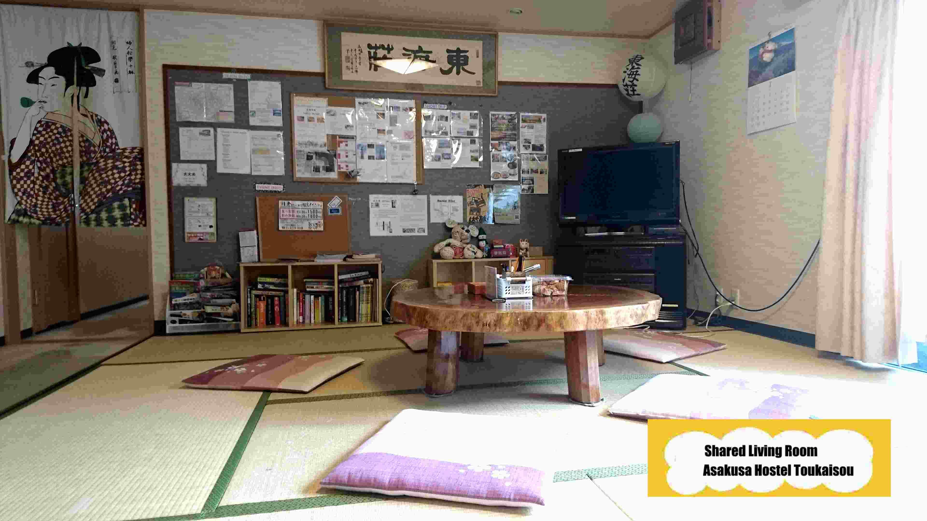 HOSTEL - Asakusa Hostel Toukaisou