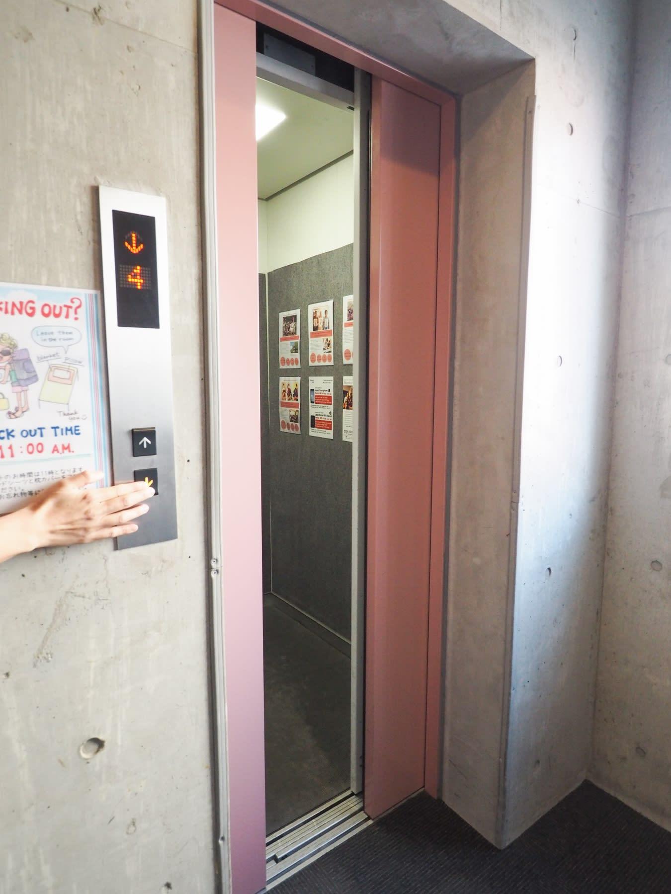 HOSTEL - Sakura Hostel Asakusa