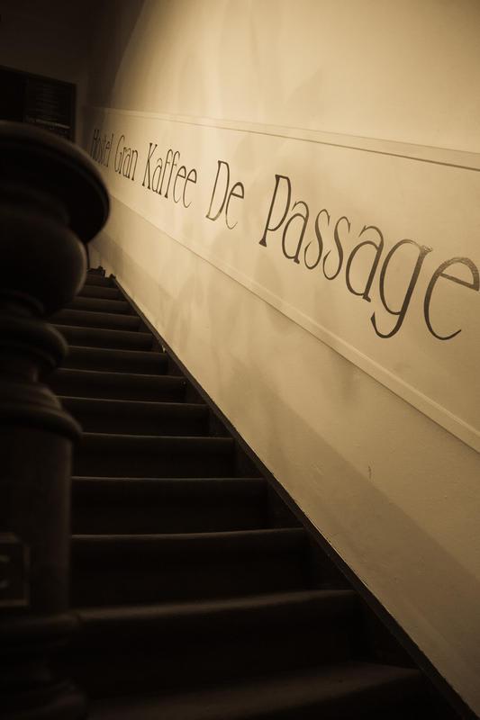 Hostel de Passage