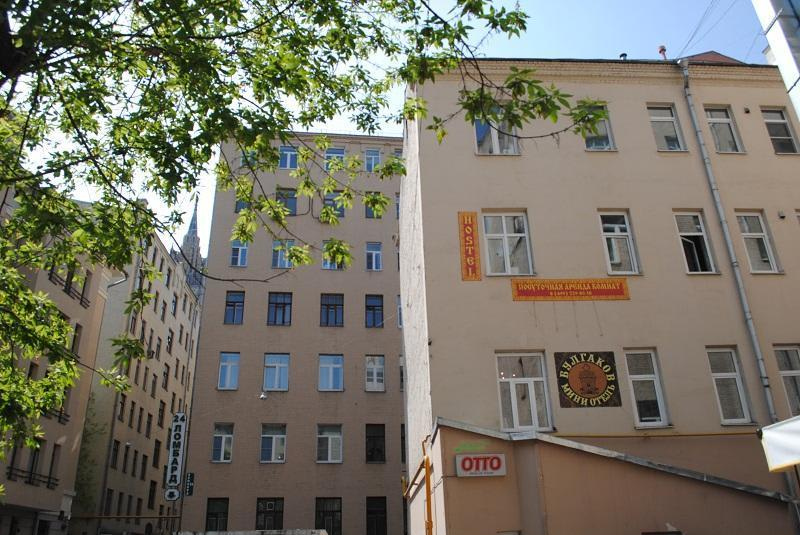 HOSTEL - Bulgakov (HomeFromHome) Hostel