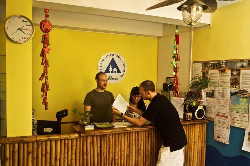 Haikou Banana International Youth Hostel