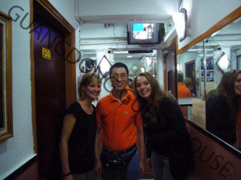 Guangdong Guest House