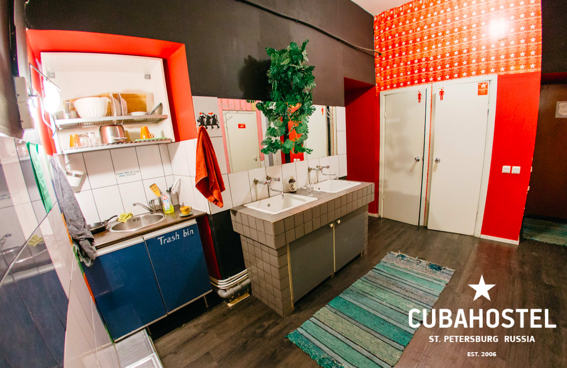 HOSTEL - The Cuba Hostel