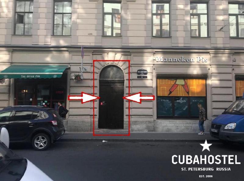 The CubaHostel