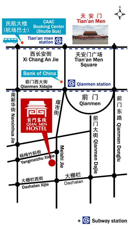 HOSTEL - Qian Men Hostel