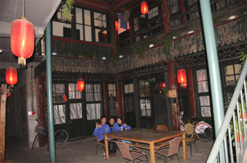 HOSTEL - Qian Men Hostel