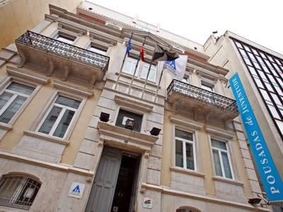 HOSTEL - HI Lisboa - Pousada de Juventude