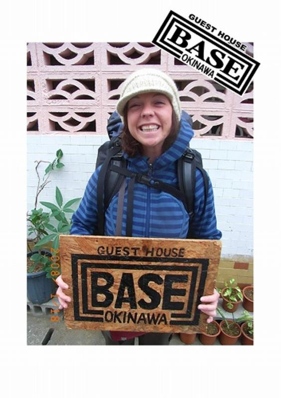 Ensuite Hostel Base Okinawa