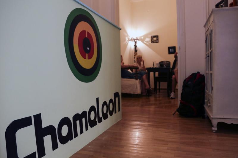 HOSTEL - Chameleon Youth Hostel