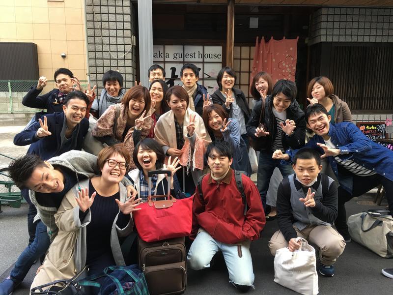 HOSTEL - Osaka Guesthouse Sakura
