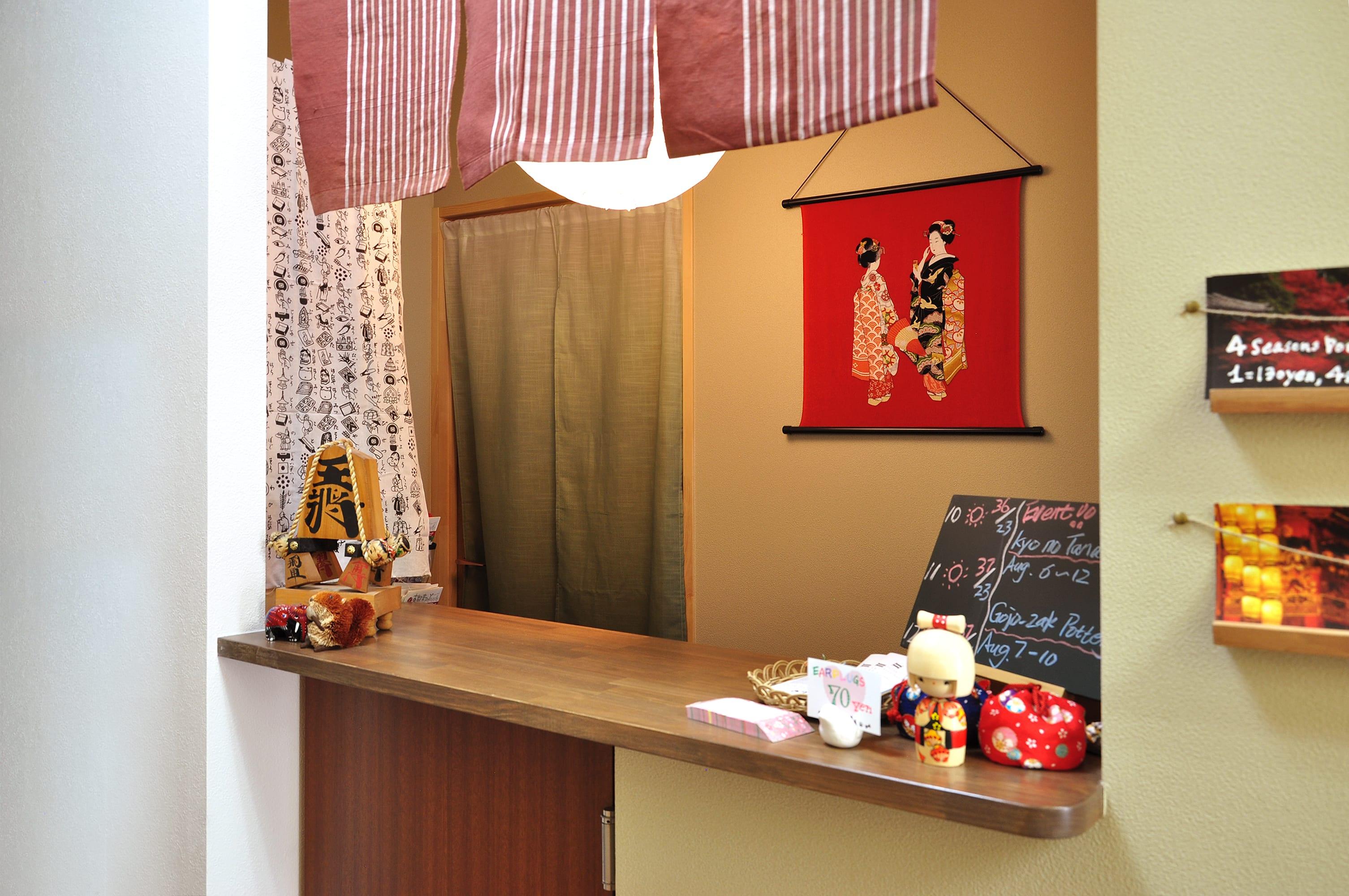 HOSTEL - Suzuki Guesthouse