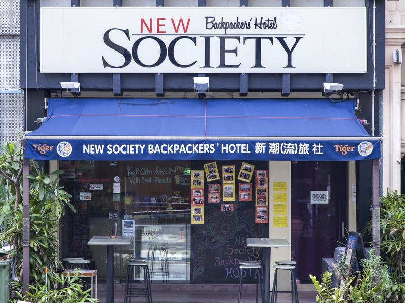HOSTEL - New Society Backpacker