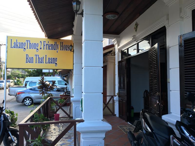 HOSTEL - Lakangthong 2 Friendly House