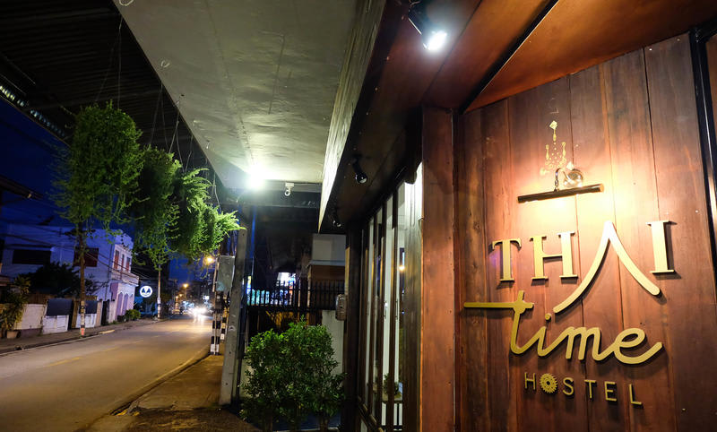 HOSTEL - Thai Time Hostel