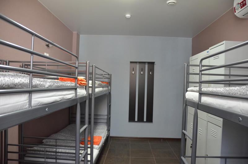 HOSTEL - SunKiss Hostel