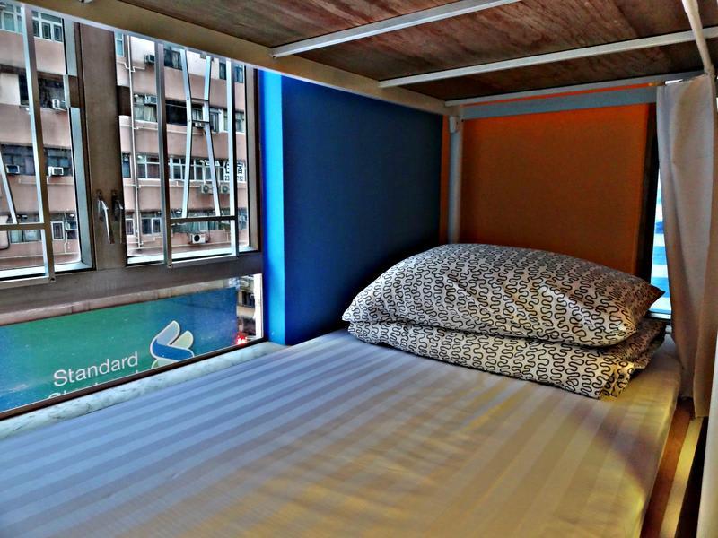 HOSTEL - Rainbow Lodge HK @ HP