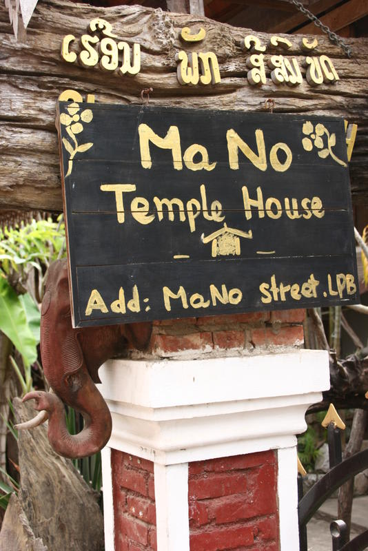HOSTEL - Mano Temple House