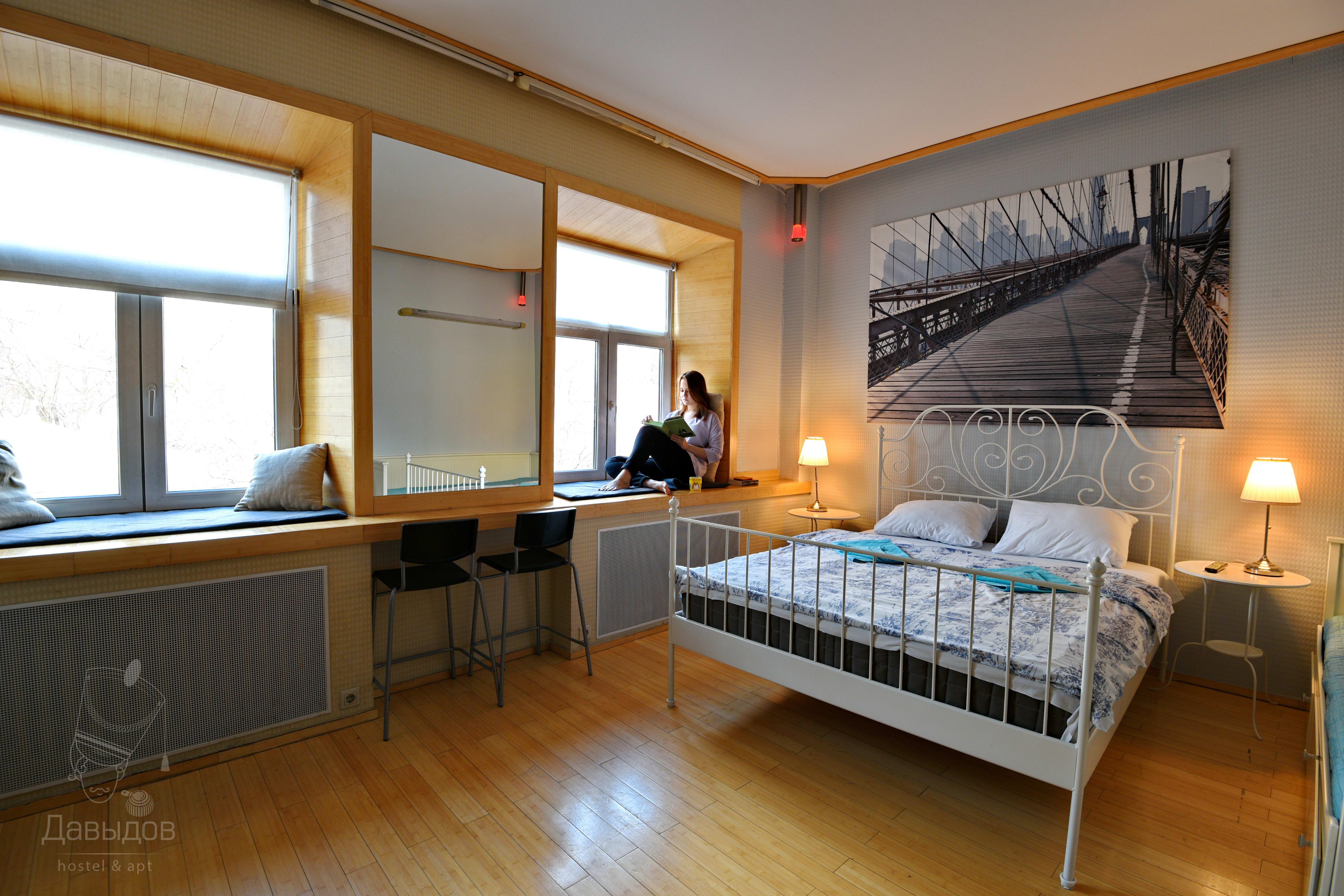 HOSTEL - Davydov Hostel
