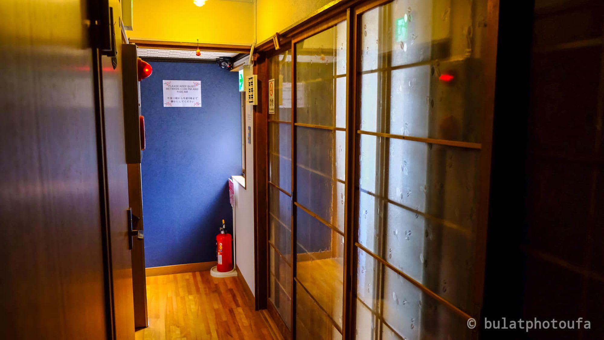 HOSTEL - Peace House Abeno