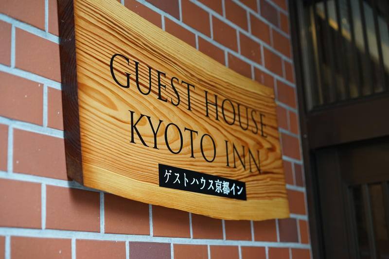 HOSTEL - Guest House Kyoto Inn