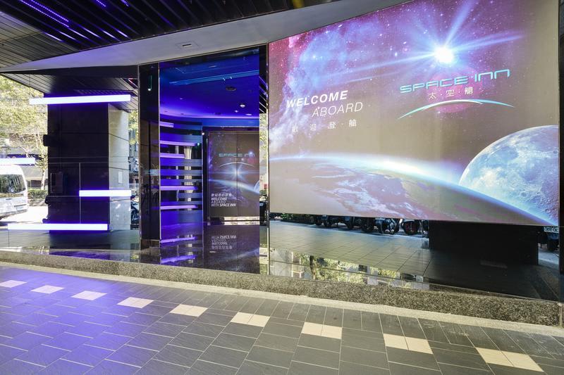 HOSTEL - Space Inn Xinyi