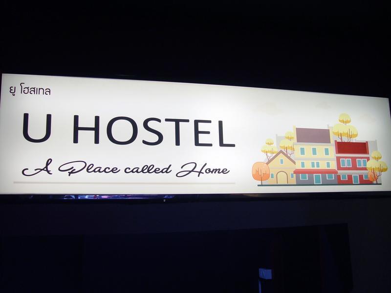 HOSTEL - U Hostel