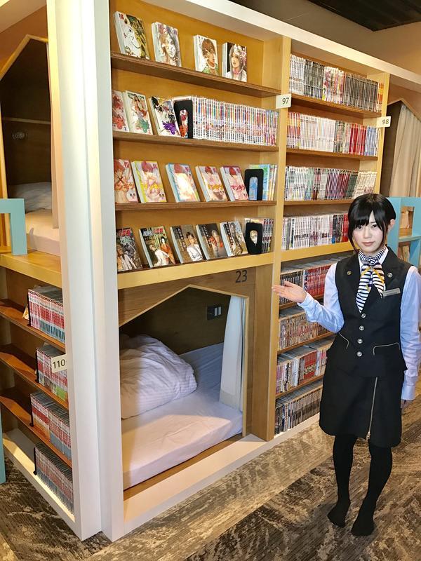 HOSTEL - Comics & CapsuleHotel COMICAP kyotoshinkyogoku