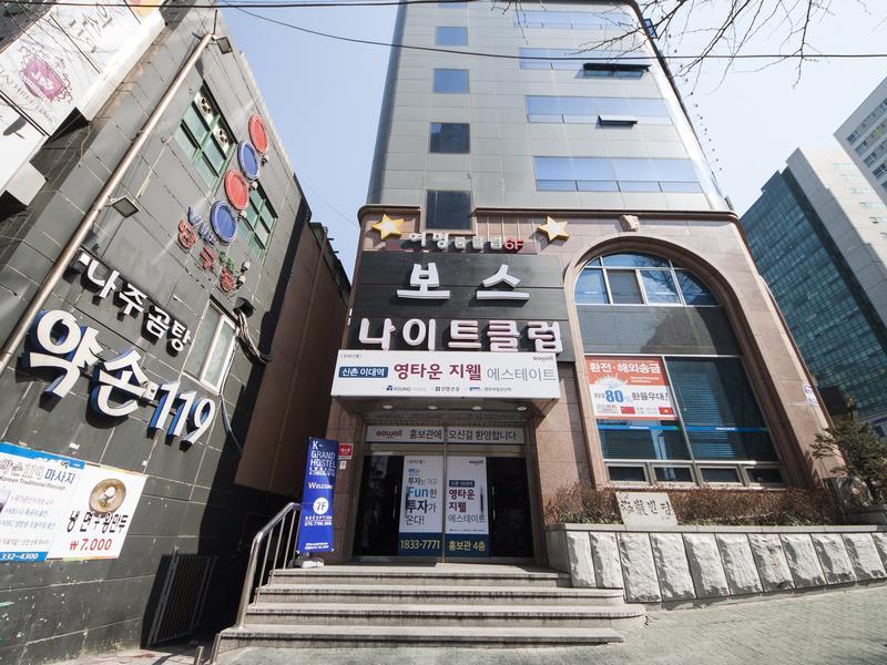 HOSTEL - Seoul GRANDHOSTEL EWHA Univ.