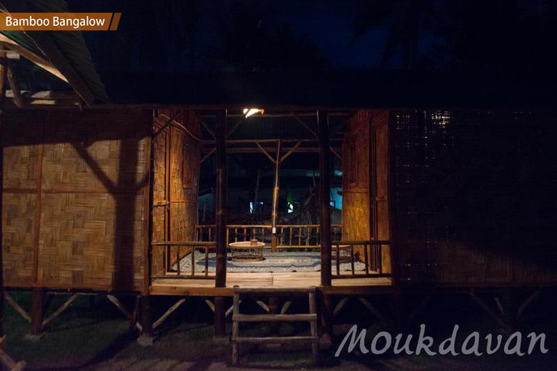 HOSTEL - Moukdavan