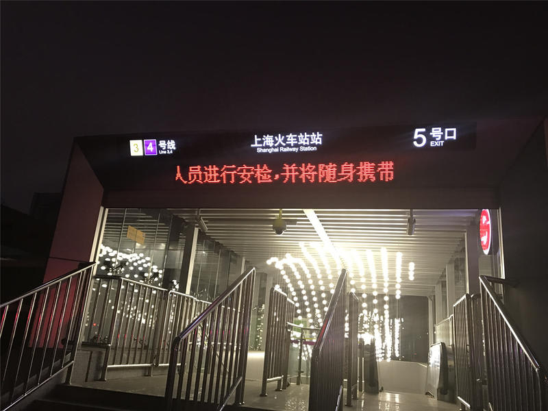 HOSTEL - Shanghai Enjoy International Hostel