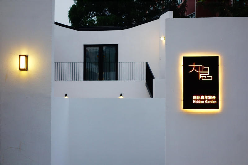 HOSTEL - Shanghai Hidden Garden Youth Hostel