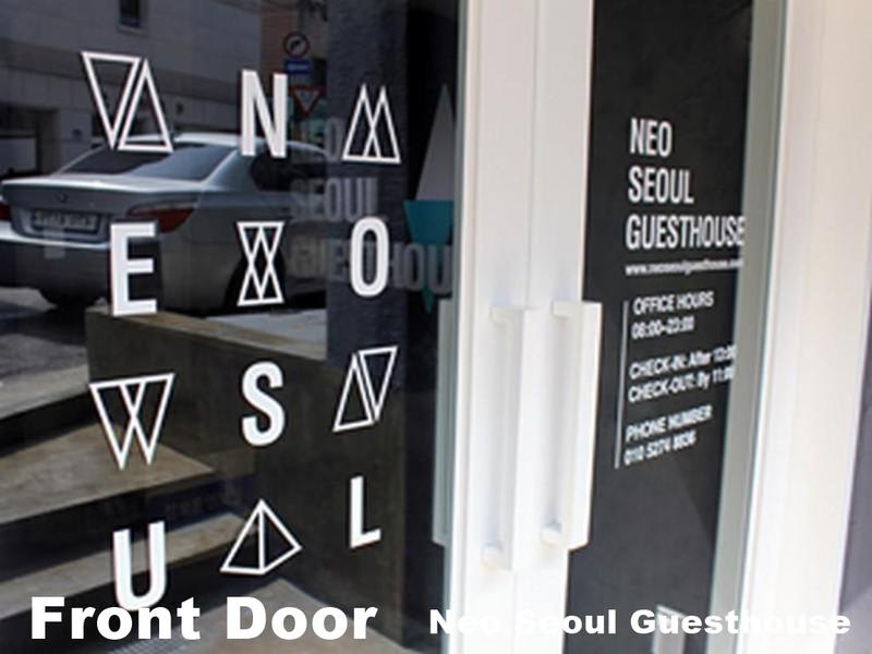 HOSTEL - Neo Seoul Guesthouse