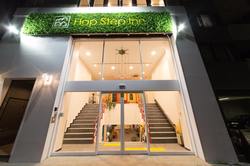 HOSTEL - Hop Step Inn