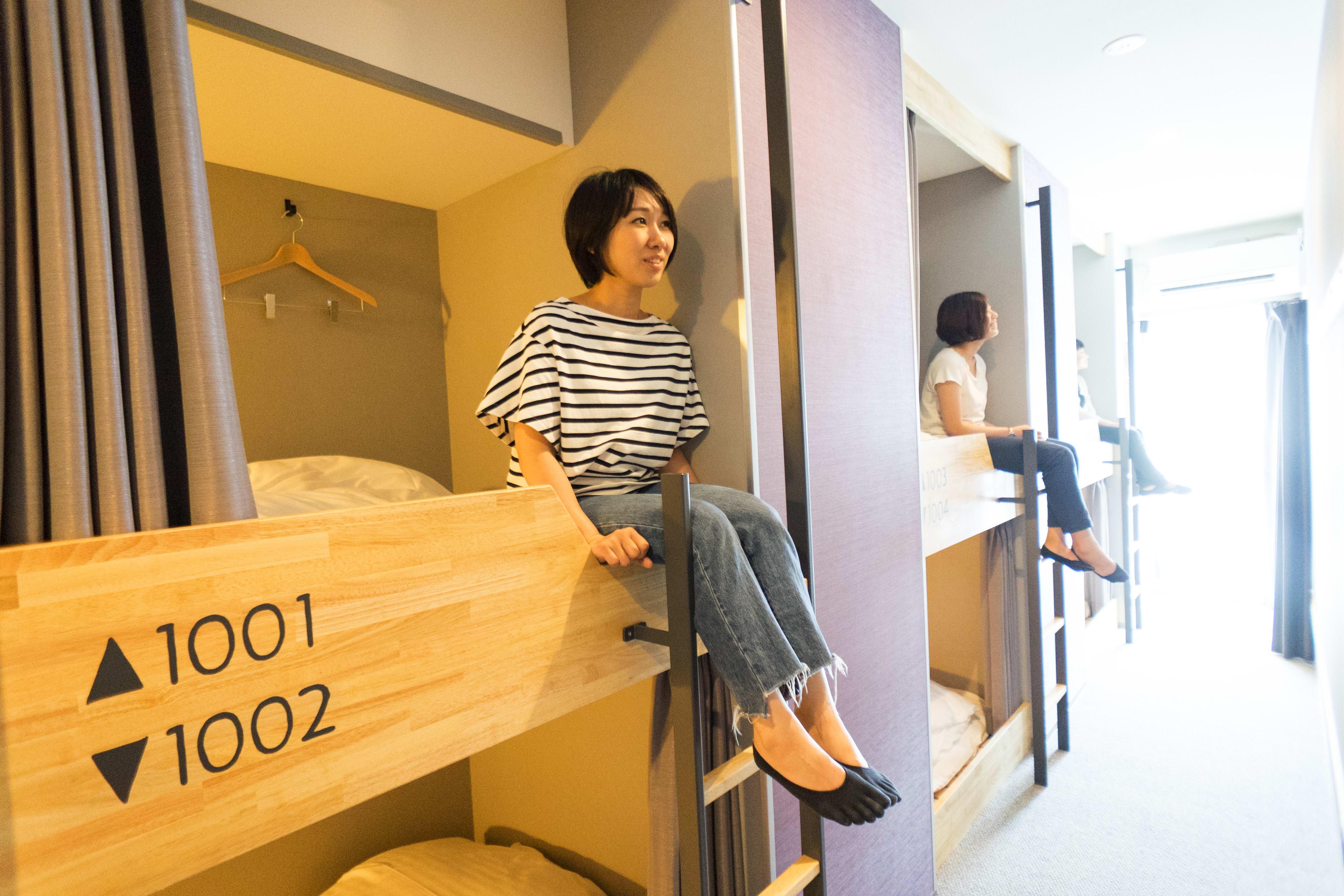 HOSTEL - Imano Tokyo Ginza Hostel