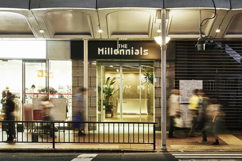 HOSTEL - The Millennials Kyoto