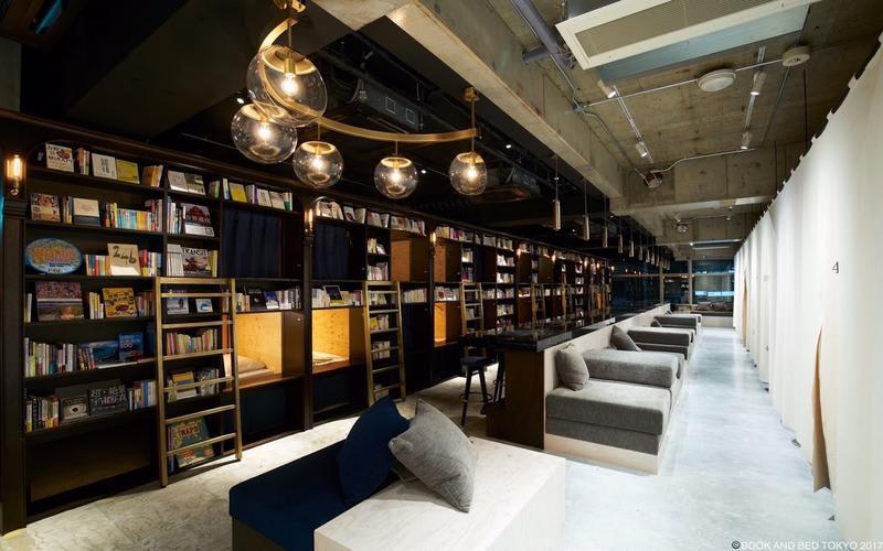 HOSTEL - Book And Bed Tokyo Asakusa