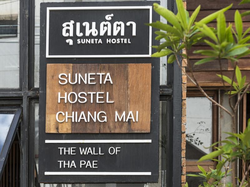 HOSTEL - Suneta Hostel Chiang Mai