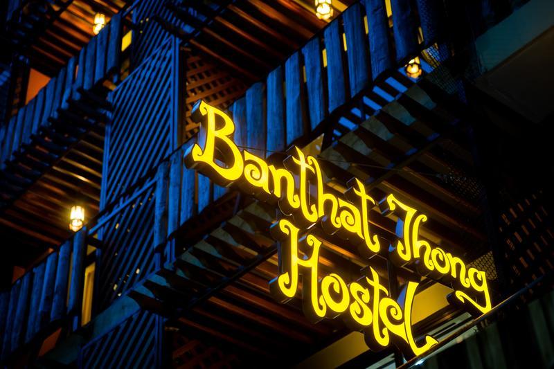 HOSTEL - Banthat Thong Hostel