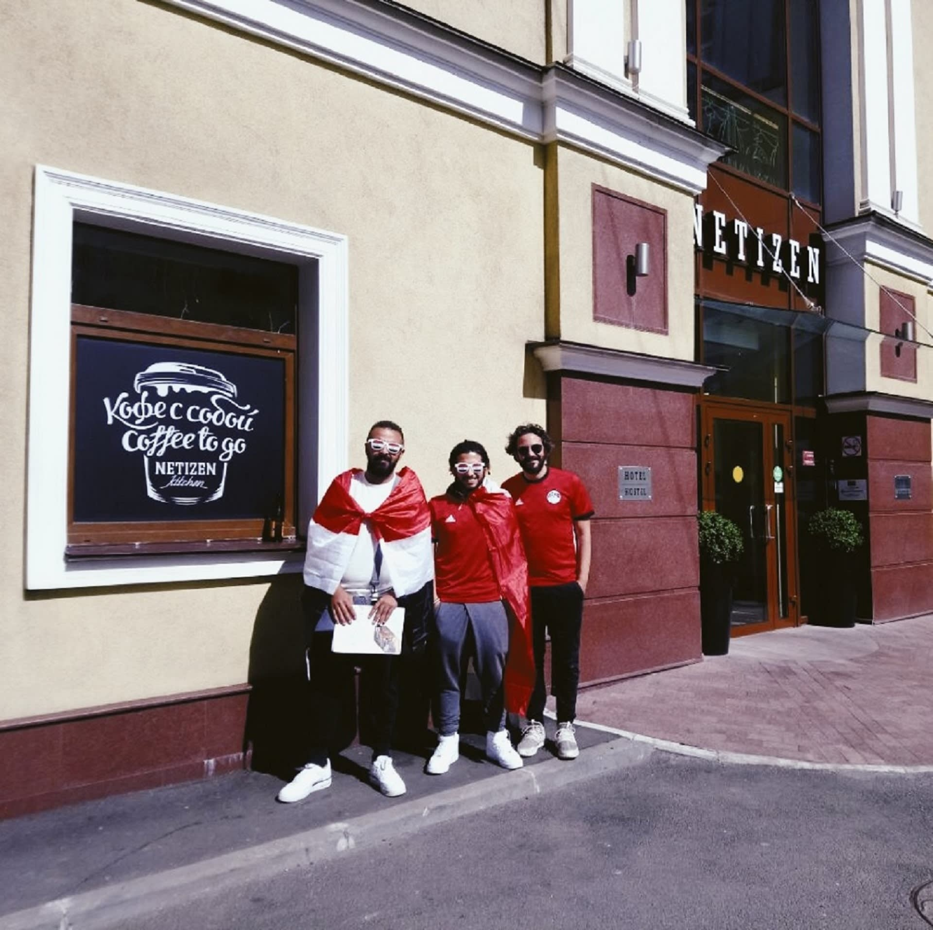 HOSTEL - Netizen Saint Petersburg Centre